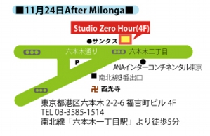 map_aftermilonga_zero.jpg